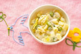 春野菜とツナのクリームパスタ