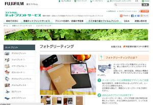スクリーンショット 2013-09-27 14.59.12.png