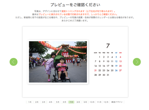 スクリーンショット 2014-01-08 15.43.57.png