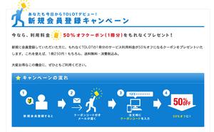 スクリーンショット 2014-01-08 16.53.25.png