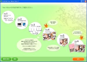 スクリーンショット01.png