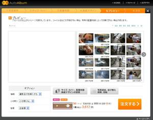 5_01プレビュー画面.jpg