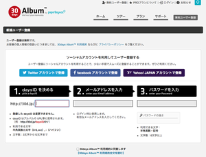 スクリーンショット 2014-03-26 12.29.43.png