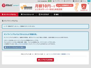 スクリーンショット 2014-03-26 12.36.28.png