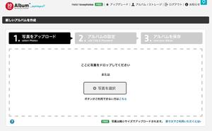 スクリーンショット 2014-03-26 12.38.14.png