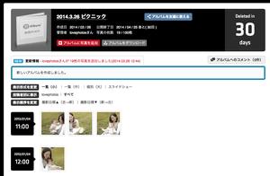 スクリーンショット 2014-03-26 12.50.17.png