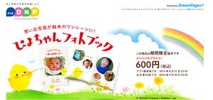 スクリーンショット 2014-04-28 14.00.14.png
