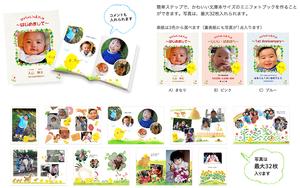 スクリーンショット 2014-04-28 14.33.35.png