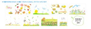 スクリーンショット 2014-04-28 14.34.30.png
