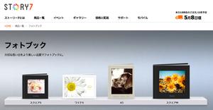 スクリーンショット 2014-04-28 14.36.30.png