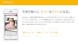 スクリーンショット 2014-04-28 14.39.13.png