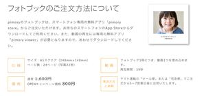 スクリーンショット 2014-04-28 14.39.57.png