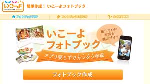 スクリーンショット 2014-05-12 15.07.18.png