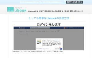 スクリーンショット 2014-05-27 11.32.21.png