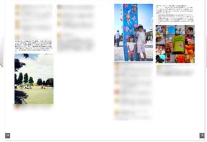 スクリーンショット 2014-05-27 11.51.46.png
