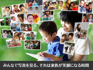 SS_JP_01.jpg