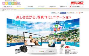 スクリーンショット 2014-06-09 13.04.01.png