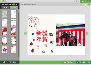 スクリーンショット 2014-01-08 16.03.52.png