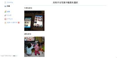 写真_-_Dropbox.jpg
