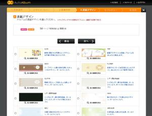 4_01表紙デザイン画面.jpg