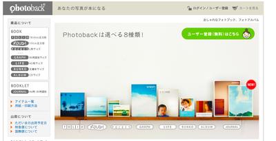 photoback.png