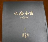 DSCF1573.JPGのサムネール画像