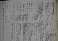 DSCF1576.JPGのサムネール画像