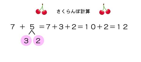 cherry3-2.jpg