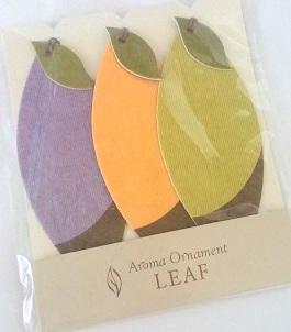 Aroma Leaf.jpg