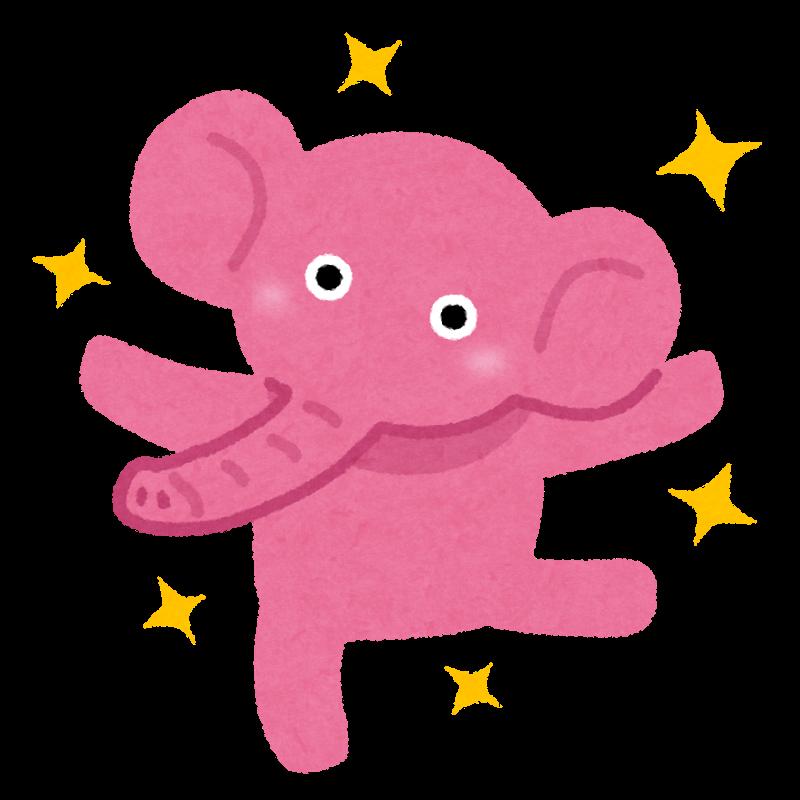 ピンクの象.png