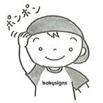 16_帽子Alogo.jpg