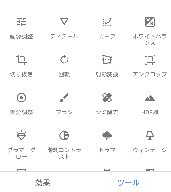 mama_takahashiyukako121.jpg.png