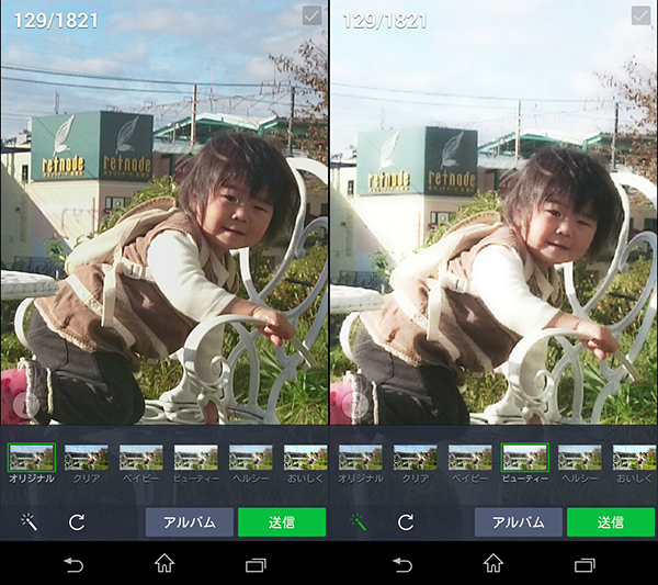 mama_takahashiyukako47.jpg