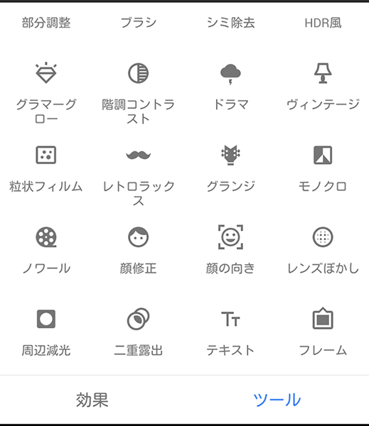 mama_takahashiyukako61.jpg