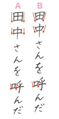 田中さんを.jpg