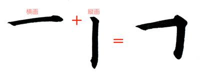 折れ2.jpg