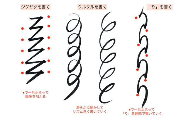 筆ペン_2.jpg