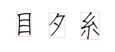 長方形.jpg