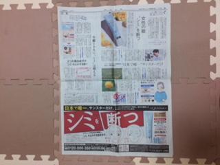 ミキハウス使用写真3.jpg