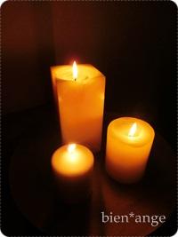 bathCIMG1736-20120411aroma.JPG