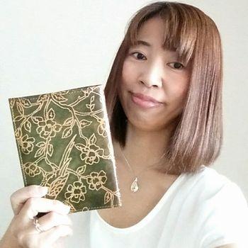 鶴田 名緒子
