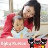 Baby Kumon(ベビークモン)でたっぷりやりとり ことばや感情表現が豊かになり、子育てがもっと楽しく