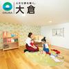 注目エリア、京都「桂川」で建てる自由設計の家 タウン設計も配慮された街で安心して子育て