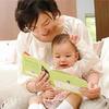 0歳の赤ちゃんにぴったり 発達心理学に基づいた子どもへの「働きかけ」とは?