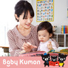 2週間無料で試せるBaby Kumon(ベビークモン) 教材を使って、ママもパパも赤ちゃんと楽しくやりとり