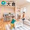 ママが「Yes!」と喜ぶ子育てしやすい工夫が満載。歴史豊かな「京都・宇治」で手に入れる快適な住まい