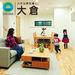 楽しく子育てできるガーデンタウンさつき台。デザイン重視派も性能派も大満足の家が建てられます