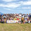 群馬県昭和村で今年も開催!『ミキハウス ハッピー・ノートファーム2019』ファームオーナー大募集