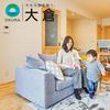 京都「宇治・山科エリア」に4つのコンセプトハウスが完成。春の休日、ドライブがてら家族で見学に行ってみよう