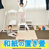 手軽に畳スペースが作れるモダンな置き畳でカビ・ダニを気にせず、家事や遊びなどの寛ぎ空間を